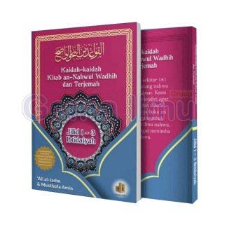 kaidah-kaidah-kitab-an-nahwul-wadhih-dan-terjemah-jilid-1-3-ibtidaiyah-daar-ilmi-yogyakarta