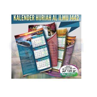 kalender-hijriyah-1442h-al-ilmu