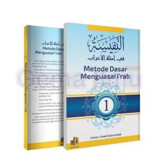 metode-dasar-menguasai-irab-jilid-1-daarilmi-yogyakarta