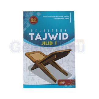 pelajaran-tajwid-jilid-1-2-3-4-berdasar-kurikulum-kementerian-pendidikan-dan-pengajaran-kerajaan-saudi-arabia-at-tuqa