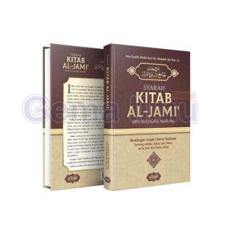 syarah-kitab-al-jami-min-bulughil-maram-bimbingan-indah-ulama-rabbani-tentang-akhlak-zuhud-dan-wara-serta-doa-dan-dzikir-islami