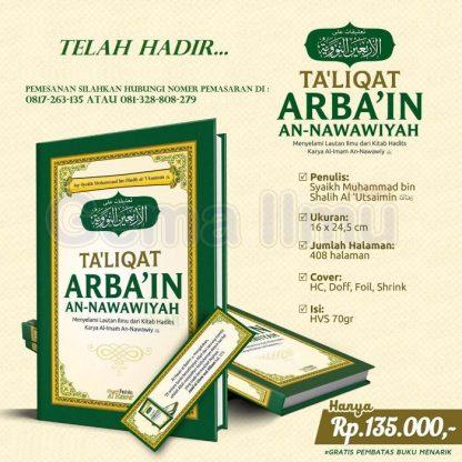 taliqat-arbain-an-nawawiyah-menyelami-lautan-ilmu-dari-kitab-hadits-karya-imam-an-nawawy-rahimahullah