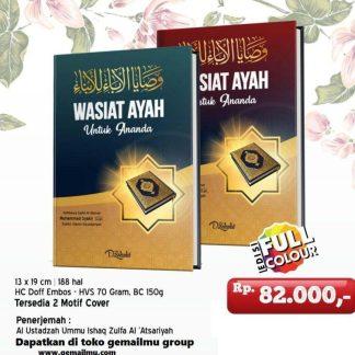 wasiat-ayah-untuk-ananda-terjemah-washoya-al-aba-lil-abna-penerbit-adz-dzahabi2