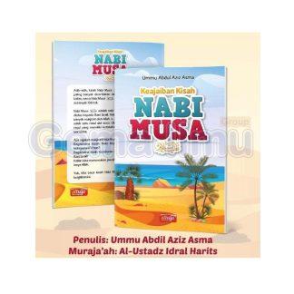 keajaiban-kisah-nabi-musa-alaihissalam-at-tuqa