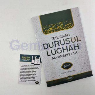 terjemah-durusul-lughah-al-arabiyyah-jilid-1-at-tuqa