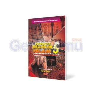 pendidikan-sejarah-islam-untuk-madrasah-ibtidaiyah-kelas-1-2-3-4-5-at-tuqa