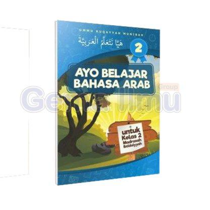 ayo-belajar-bahasa-arab-untuk-madrasah-ibtidaiyah-kelas-1-2-3-4-5-6-2
