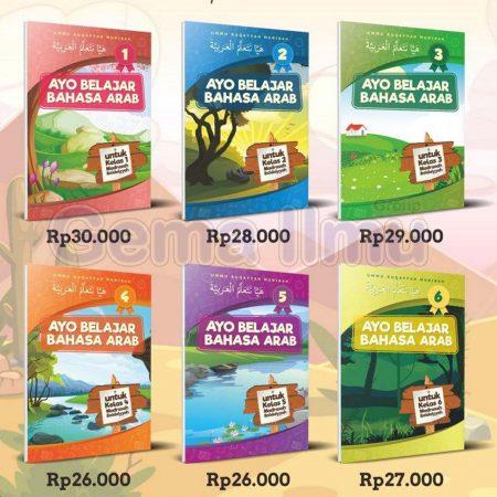 ayo-belajar-bahasa-arab-untuk-madrasah-ibtidaiyah-kelas-1-2-3-4-5-6