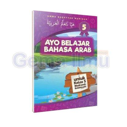 ayo-belajar-bahasa-arab-untuk-madrasah-ibtidaiyah-kelas-1-2-3-4-5-6-5.jpg