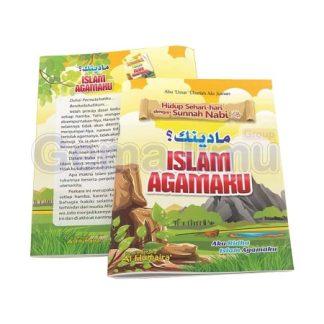 islam-agamaku-aku-ridha-islam-agamaku-pustaka-al-humaira