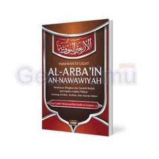 terjemah-taliqat-al-arbain-an-nawawiyah-at-tuqa