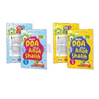 modul-doa-untuk-anak-shalih-jilid-1-dan-2-penerbit-at-tuqa