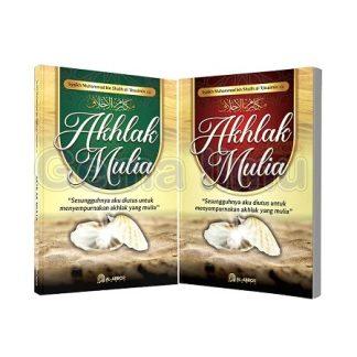 akhlak-mulia-al-abror-media